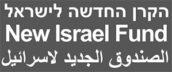 image - NIF logo
